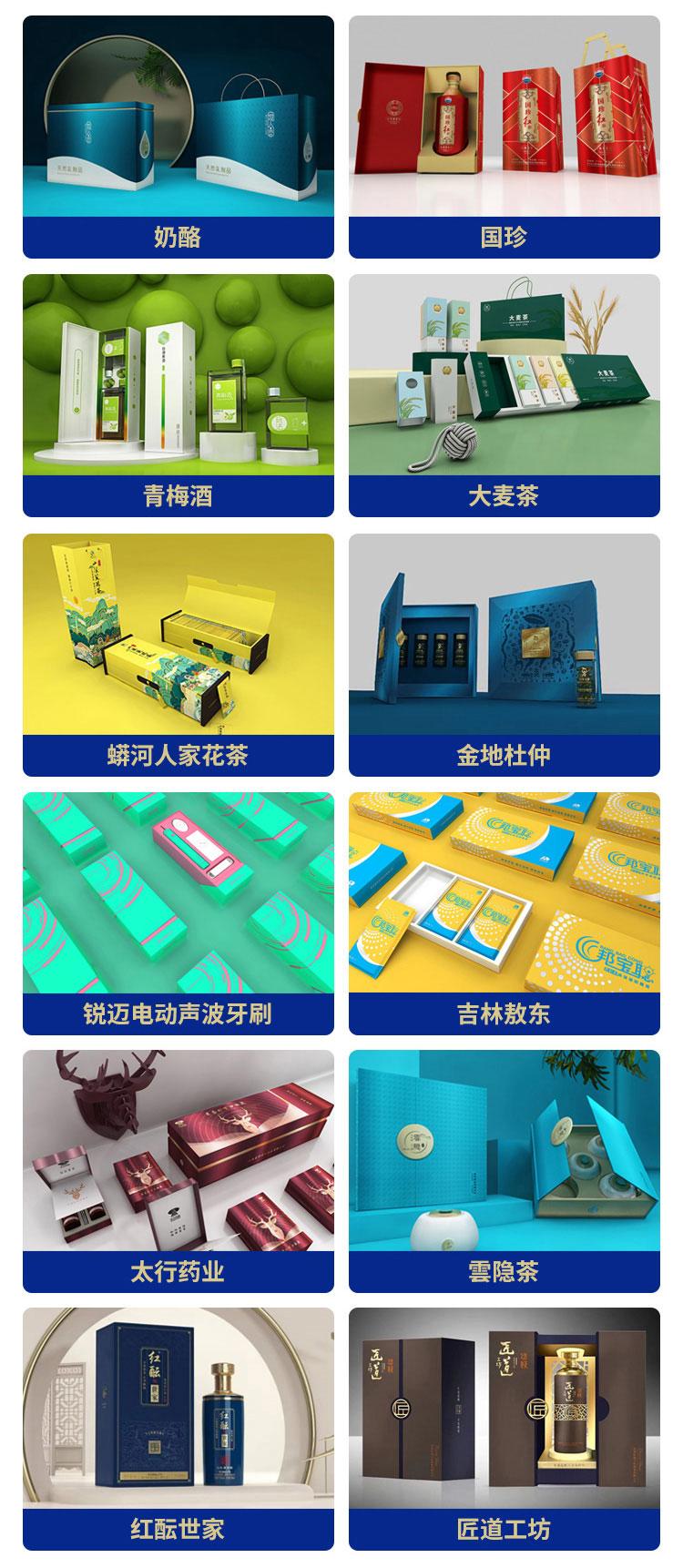 环保生活包装盒定制生产加工厂家